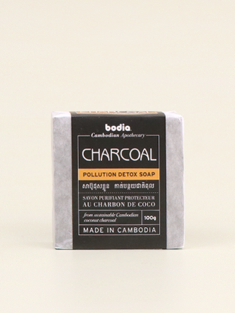 charcoal-body-soap-by-bodia-apothecary