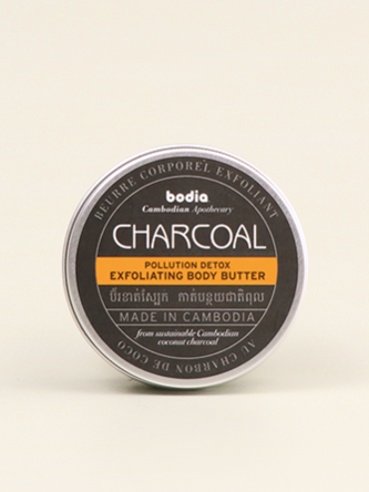 charcoal-body-butter-by-bodia-apothecary