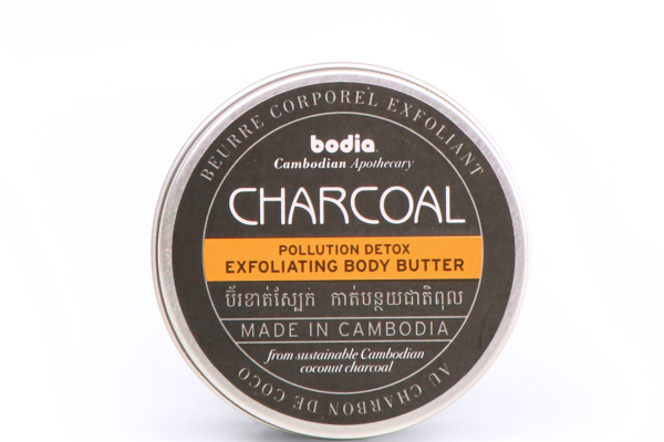 Charcoal Pollution Detox - Exfoliating Body Butter