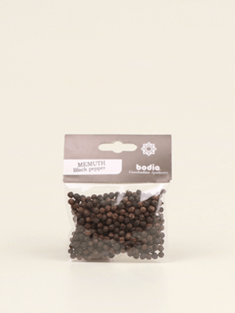 Black Memut Pepper 20g